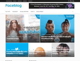 faceblog.in.th screenshot
