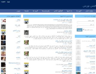 faceburse.ir screenshot