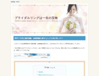 facemais.net screenshot
