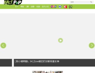 facepop.nextmedia.com screenshot