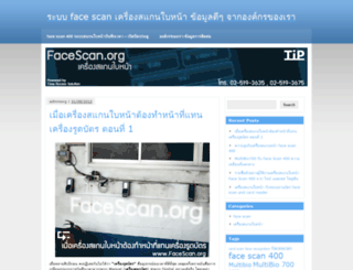 facescan.org screenshot