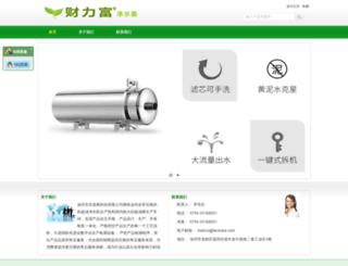 facesea.com screenshot