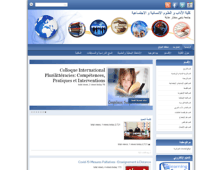faclschs.univ-annaba.dz screenshot