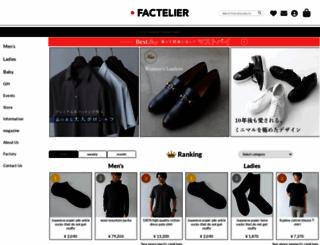factelier.com screenshot