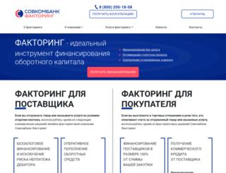 factoring.ru screenshot