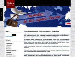 factory-bags.ru screenshot