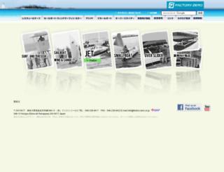 factory-zero.co.jp screenshot
