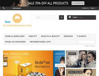 factorypricemall.com screenshot
