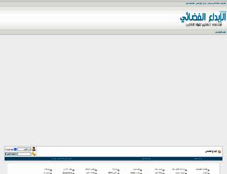 fadaeyat.co screenshot