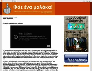 faeenamalaka.blogspot.com screenshot