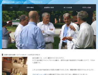 fagorbg.com screenshot