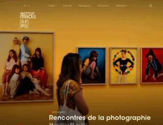 faguowenhua.com screenshot