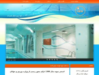 fahmidehpool.com screenshot