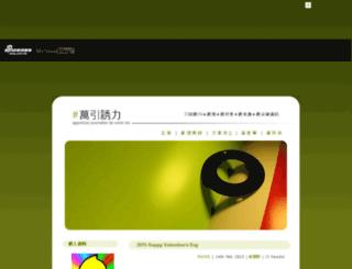 faikee8.mysinablog.com screenshot