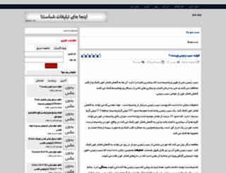 failedlove.rozblog.com screenshot
