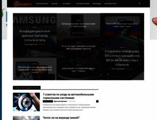 fainaidea.com screenshot