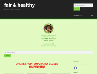 fair-and-healthy.com screenshot