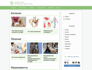 fairtop.ru screenshot