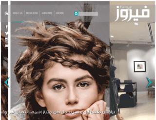 fairuzmagazine.com screenshot