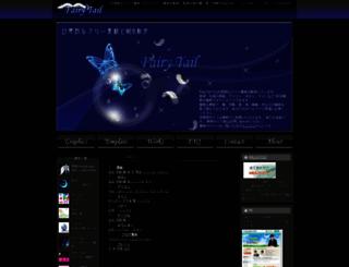 fairy-tail.com screenshot