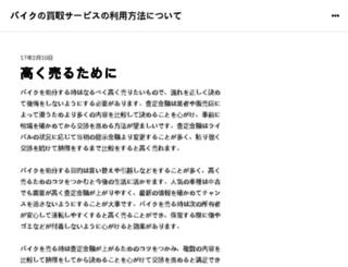 fairytalehome.com screenshot