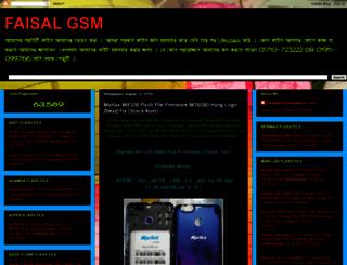faisalbd2.blogspot.com screenshot