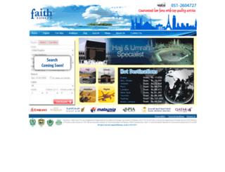 faithtours.com.pk screenshot
