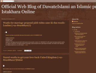 faizanemadinadawateislamiweb.blogspot.in screenshot
