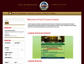 faizehusainikuwait.com screenshot
