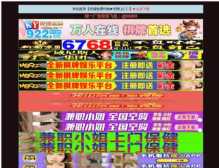 fakedegreemall.com screenshot