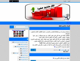 fakramasharoa.blogspot.com screenshot