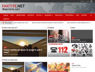 faktite.net screenshot