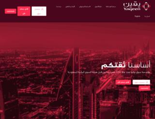 falcom.com.sa screenshot