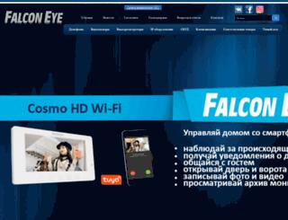 falconeye.su screenshot