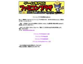famicom-plaza.com screenshot