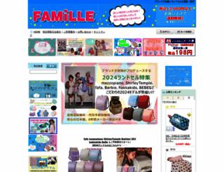 famille-asahi.com screenshot