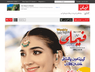 family.nawaiwaqt.com.pk screenshot