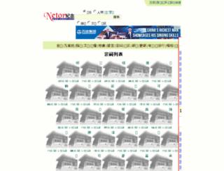 family.netor.com screenshot