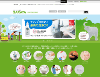 family.saraya.com screenshot