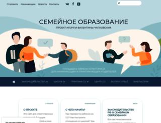 familyeducation.ru screenshot