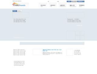 familymando.com screenshot
