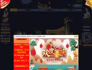 famousongs.com screenshot