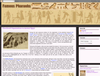 famouspharaohs.blogspot.com screenshot