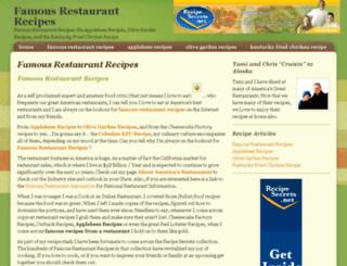 famousrestaurantrecipes.us screenshot