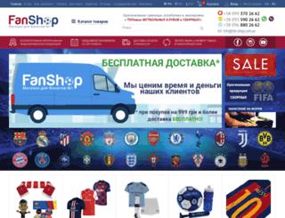 fan-shop.com.ua screenshot