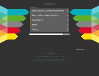 fan.mcfriends.us screenshot