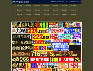 fan178.com screenshot