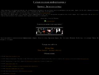 fanbrucelee.narod.ru screenshot