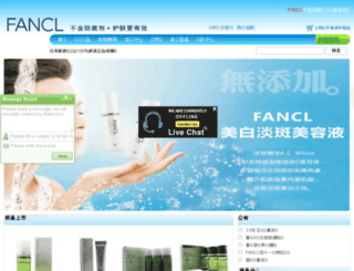 fanclshop.com screenshot