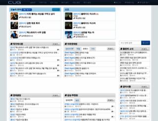 fancug.com screenshot